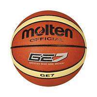 Мяч баскетбольный №7 MOLTEN (PU, бутил, оранжевый)