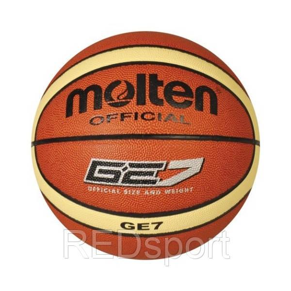 Мяч баскетбольный №7 MOLTEN (PU, бутил, оранжевый) - REDsport в Харькове