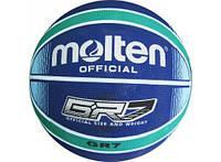Мяч баскетбольный резиновый №7 MOLTEN (резина, бутил, сине-зеленый)