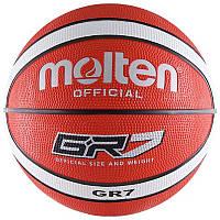 Мяч баскетбольный резиновый №7 MOLTEN(резина, бутил, красно-белый)