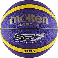 Мяч баскетбольный резиновый №7 MOLTEN (резина, бутил, фиолетово-желтый)