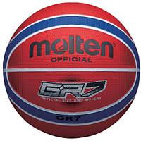 Мяч баскетбольный резиновый №7 MOLTEN (резина, бутил, красно-синий)