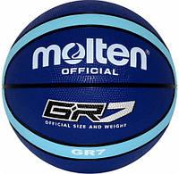 Мяч баскетбольный резиновый №7 MOLTEN (резина, бутил, сине-голубой)