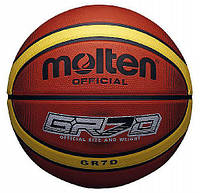 Мяч баскетбольный резиновый №7 MOLTEN(резина, бутил, оранжевый)