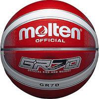 Мяч баскетбольный резиновый №7 MOLTEN (резина, бутил, красно-белый)