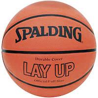 Мяч баскетбольный резиновый №7 SPALDING LAY UP Outdoor (резина, бутил, оранжевый)