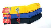 Гетры футбольные Adidas детские 9-13 лет