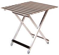 Складной туристический стол 65,5 см алюминиевый