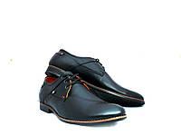 Мужские туфли YDG Bellini с натуральной кожи стильные