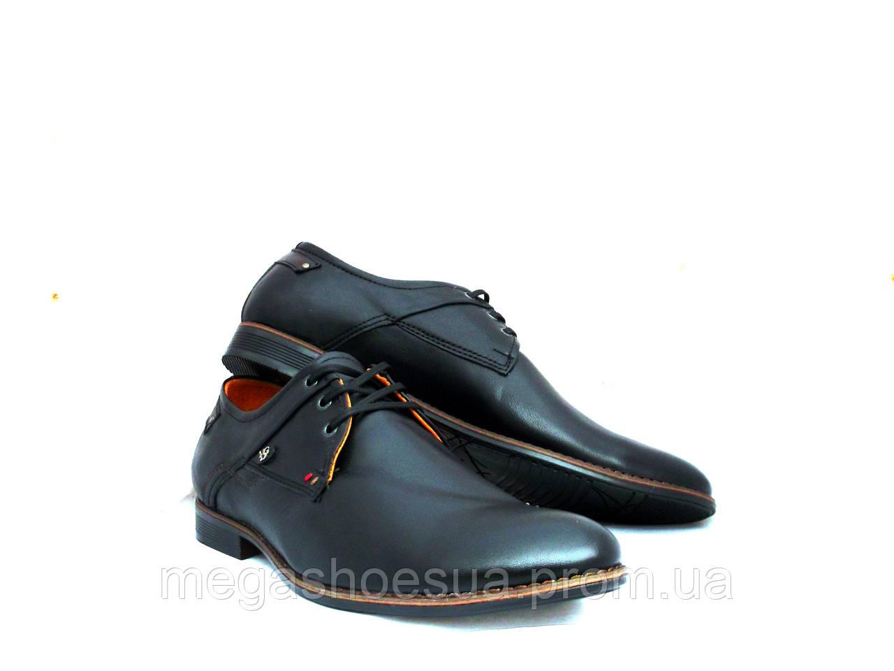 Мужские туфли YDG Bellini с натуральной кожи стильные - Интернет-магазин  украинской обуви MegaShoes в 492973fa381