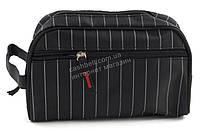 Стильная тканевая удобная мужская косметичка art. 2909 черная в полоску