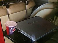 раскладной автомобильный столик MULTI TRAY 3R-029 В (Мульти Трей), фото 1