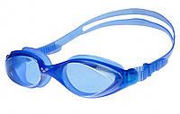 Очки для плавания Arena FLUID. Окуляри для плавання