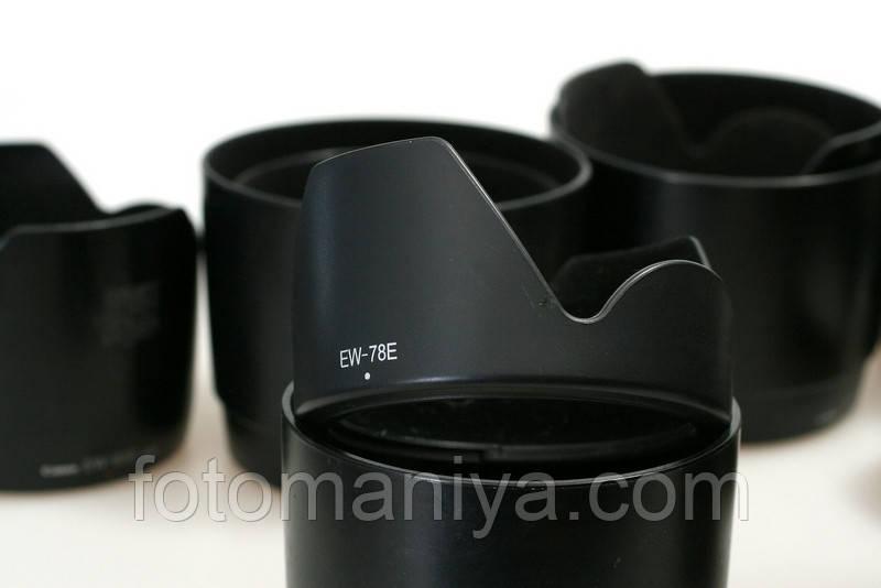 Бленда Canon EW-78E для  EF-S 15-85mm IS USM