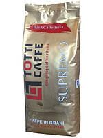 Зерновой кофе Totti Caffe Supremo 1 кг в упаковке
