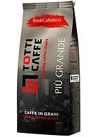Зерновой кофе Totti Caffe Piu Grande 1 кг в упаковке