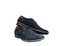 Мужские туфли YDG Bellini с натуральной кожи качественные