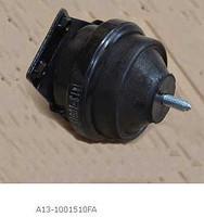 Подушка двигателя передняя Форза ЗАЗ   A13-1001510FA