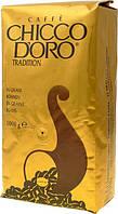 Кофе в зернах Chicco d'Oro Tradition 1кг в упаковке