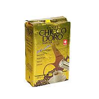 Молотый кофе Chicco d'Oro Tradition 250г в упаковке
