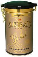 Черный чай Золото от Акбар  450 г в жестяной банке
