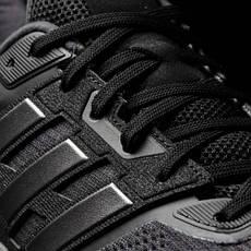 Кроссовки adidas supernova M 9 (бег), фото 2