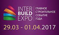 Аквацел на выставке InterBuildExpo 2017