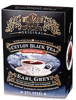 Черный чай Earl Grey от Сан Гарденс  90 г в картонной упаковке