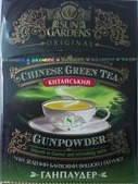 Зеленый чай Gun Powder от Сан Гарденс 100 г в картонной упаковке
