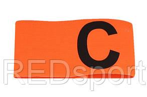 Повязка капитанская (PL, эластан, безразмерная, цвет салатовый, оранжевый)