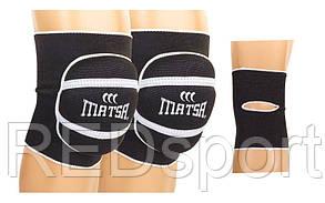 Наколенник волейбольный (2шт) MATSA (р-р S-L, черный). Наколенник волейбольний