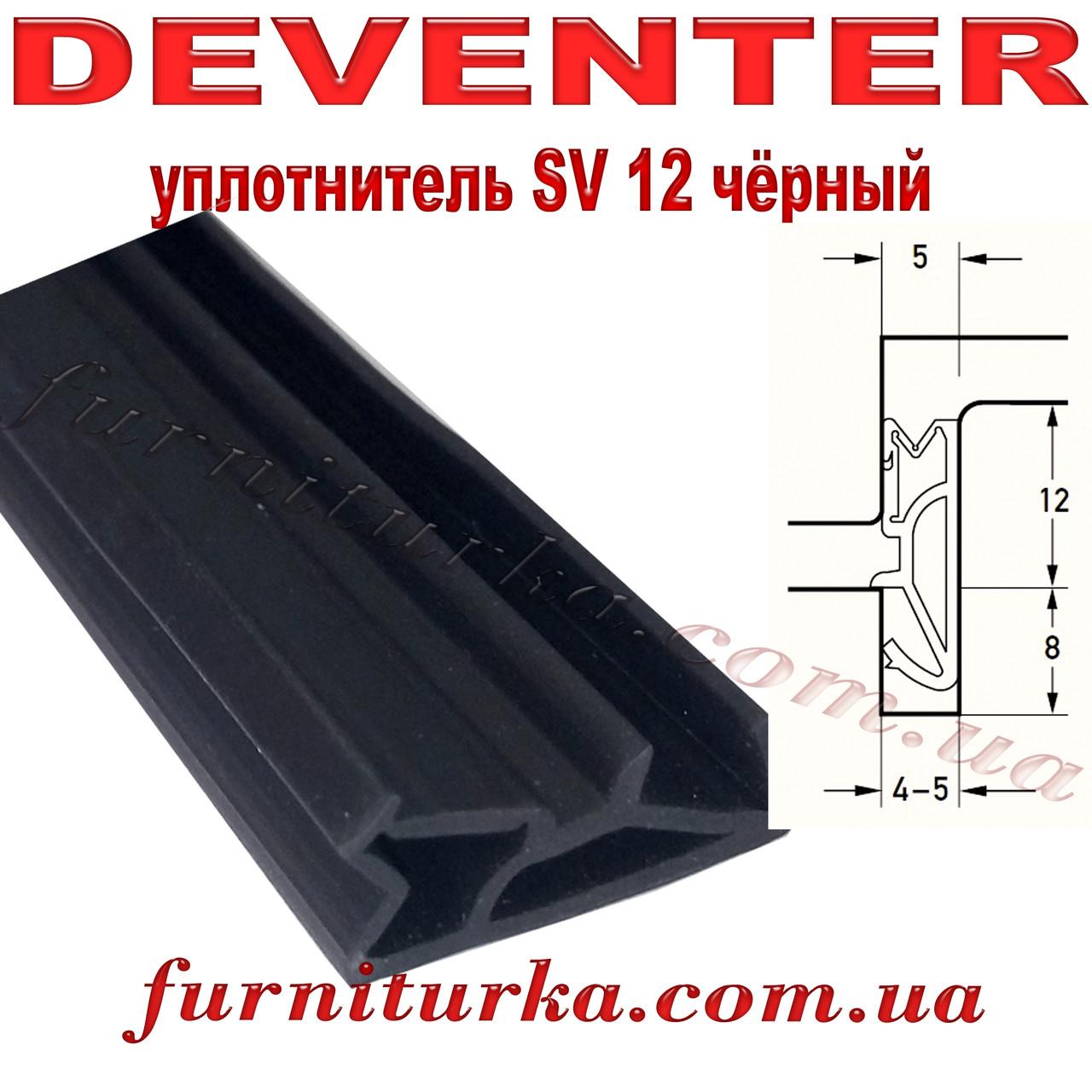 Уплотнитель оконный Deventer SV 12 чёрный