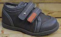 Туфли  Calorie для мальчиков размеры 22-28