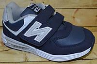 Детские кроссовки для мальчиков размеры 28,29,30,31, фото 1
