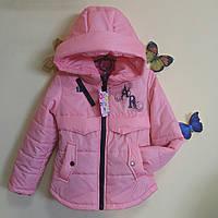 Демисезонная куртка для девочки 116-140 см