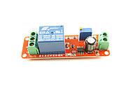 Модуль реле задержки включения на NE555 (12V 0-10 сек 2500W)