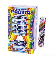 """Шоколадные конфеты """"Радуга"""""""