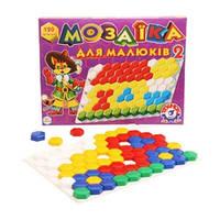 Детская мозаика для малышей № 2 (120 эл) ТехноК