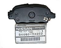 Оригинальные задние колодки NISSAN X-TRAIL,NISSAN QASHQAI