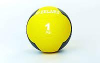 Медбол 1 кг Мяч медицинский. М'яч медичний