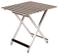 Складной туристический стол 65,5 см алюминиевый, стол для отдыха на природе