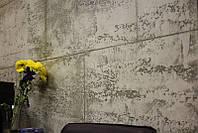 Минеральная штукатурка с текстурой бетонной поверхности ART BETON 25кг TM DENEL (Болгария), фото 1