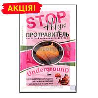 Стоп Жук 12мл протравитель семян картофеля и овощных культур
