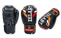 Перчатки боксерские FLEX на липучке ZELART (р-р 10-12oz, черный)