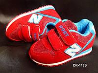 Легкие и удобные кроссовки  для девочек