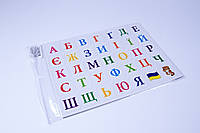"""Набор развивающий """"Украинский алфавит""""магнитный,EVA, №025, товары для творчества"""