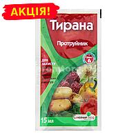 """Протравитель семян """"Тирана"""" инсектицидно-фунгицидный для картофеля и овощных культур, 15 мл"""