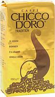 Кофе в зернах Chicco d'Oro Tradition 250г в упаковке