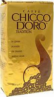 Кофе в зернах Chicco d'Oro Tradition 500г в упаковке