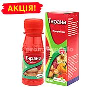 """Протравитель семян """"Тирана"""" инсектицидно-фунгицидный для картофеля и овощных культур, 50мл"""